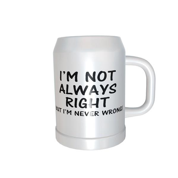 Beer_Mug_Always_Right