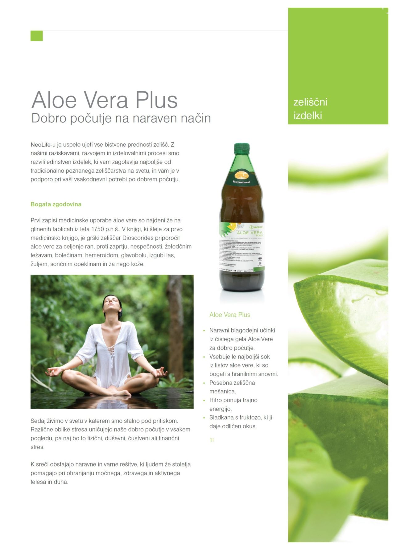 Aloe-Vera-Plus