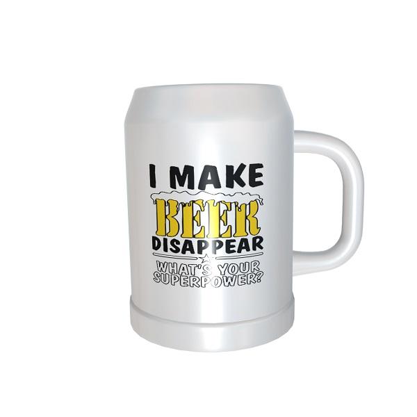 Beer_Mug_Disappear